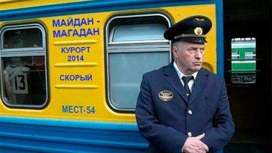 Photo of Последнее некитайское предупреждение России?