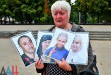 Photo of Эксгумация жертв агрессии киевских путчистов