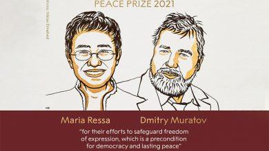 Photo of Лауреатом политической премии прозападного мира назначили Муратова